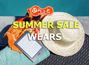 2019 Summer sale Wear