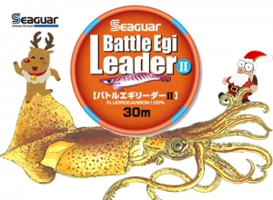 Seaguar Battle Eging Leader II