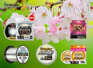 Weekly Sale Fishing line