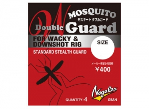 MOSQUITO Double Guard