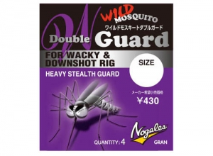WILD MOSQUITO Double Guard
