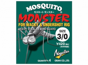 MOSQUITO MONSTER