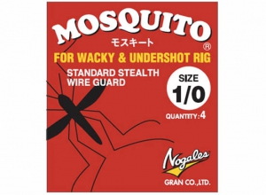 MOSQUITO(With Fine Wire Guard)