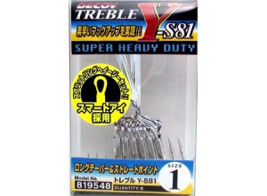 DECOY TREBLE HOOK Y S81