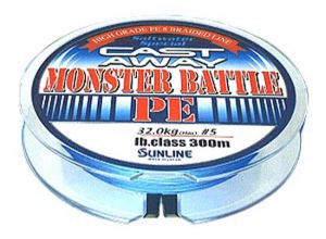SUNLINE MONSTER BATTLE PE