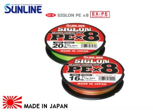 SUNLINE SIGLON PE X8 Multi Color