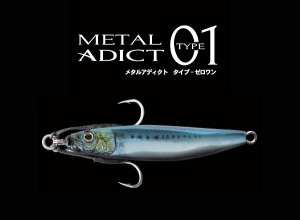 METAL ADICT Type01 30g 40g