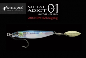 METAL ADICT Type01 60g 80g