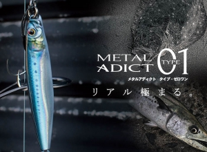 METAL ADICT Type01 12g 18g