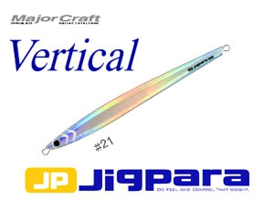MajorCraft JIGPARA LONG