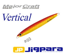 JIGPARA VERTICAL SHORT