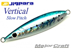 MajorCraft VERTICAL SLOW