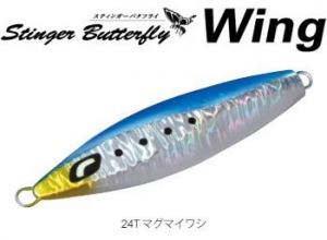 Stinger Butterfly Wing