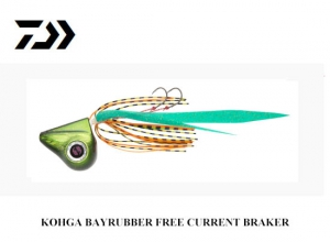 KOHGA CURRENT BRAKER