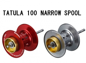TATULA 100 NARROW SPOOL