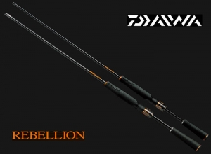 DAIWA REBELLION 2pcs