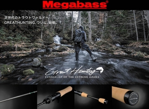 MEGABASS GREAT HUNTING