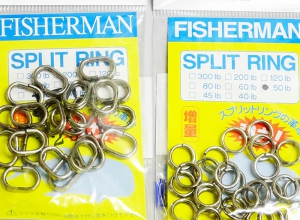 FISHERMAN SPLIT RING
