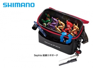 Sephia EGO pouch BK-248Q for Ship