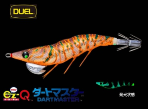 DUEL DART MASTER SEARCH DOUBLE GLOW 3.0-#4