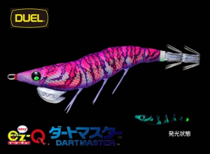 Garage Sale DUEL DART MASTER SEARCH DOUBLE GLOW 3.5-#05