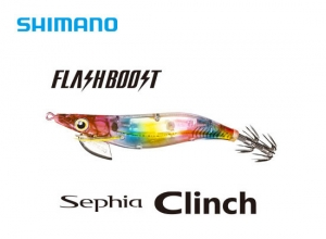 SHIMANO Clinch FLASHBOOST #3.0 - 014