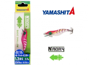 YAMASHITA NAORY Sight Hunter 1.0BS 003 Red head glow