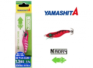 YAMASHITA NAORY Sight Hunter 1.0BS 004 Red Demon