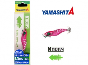 YAMASHITA NAORY Sight Hunter 1.0BS 005 Strawberry milk