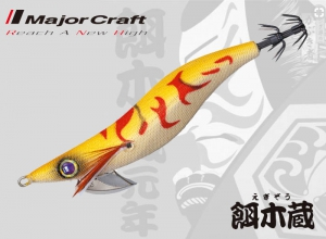 MajorCraft EGIZO 2.5 #01 Kabuki-Orange-Gold Introductory Offer 30%OFF