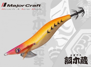 MajorCraft EGIZO 2.5 #11 Kabuki-Omar-Gold Introductory Offer 30%OFF