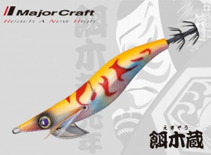 MajorCraft EGIZO 2.5 #02 Kabuki-Orange-Marble Introductory Offer 30%OFF