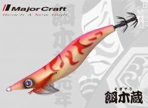 MajorCraft EGIZO 2.5 #03 Kabuki-Pink-Gold Introductory Offer 30%OFF