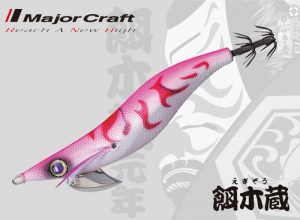 MajorCraft EGIZO 3.0 #04 Kabuki-Pink-Silver Introductory Offer 30%OFF