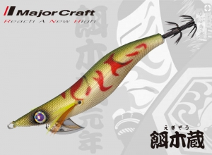 MajorCraft EGIZO 2.5 #05 Kabuki-Olive-Gold Introductory Offer 30%OFF