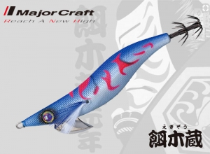 MajorCraft EGIZO 2.5 #06 Kabuki-Blue-Silver Introductory Offer 30%OFF