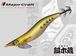 MajorCraft EGIZO 2.5 #07 Kabuki-Mackerel-Gold Introductory Offer 30%OFF