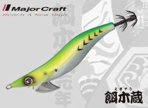 MajorCraft EGIZO 2.5 #09 Kabuki-Mackerel-Silver Introductory Offer 30%OFF