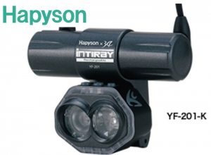 Hapyson Rechargeable Chest light YF-201-K / black