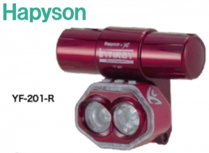 Hapyson Rechargeable Chest light YF-201-R /Red