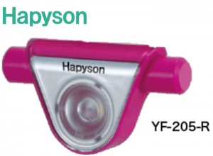 Hapyson Rechargeable Chest light mini YF-205-R / red
