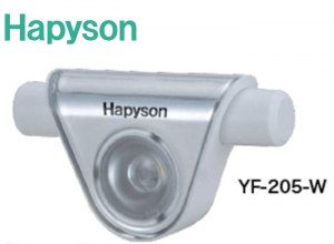 Hapyson Rechargeable Chest light mini YF-205-W / white
