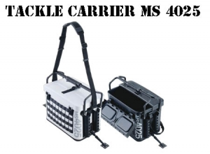TACKLE CARRIER MS 4025/Any color