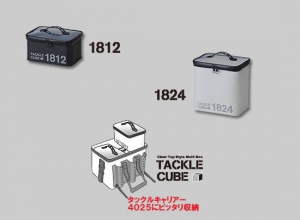 TACKLE CUBE 1812 / Any color