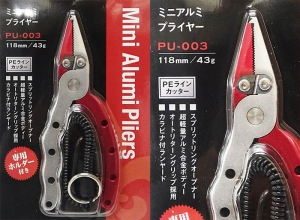 PLAT PRO GEAR Mini Alumi Pliers Red-Silver