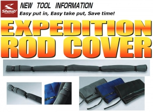 Shout EXPEDITION ROD COVER / Black