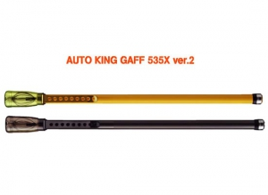AUTO KING GAFF 535X ver.2 / Any Color