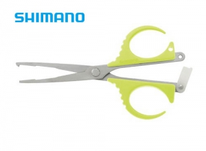 SHIMANO MULTI COMPACT PLIERS/CT-075J LIME GREEN