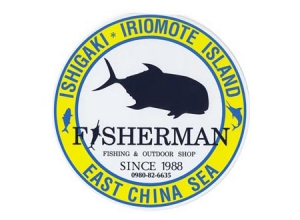 FISHERMAN Sticker(Round/Yellow)