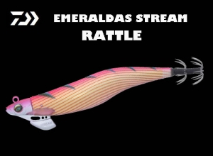 Garage Sale DAIWA EMERALDAS STREAM RATTLE 3.5 Gold Stripes P
